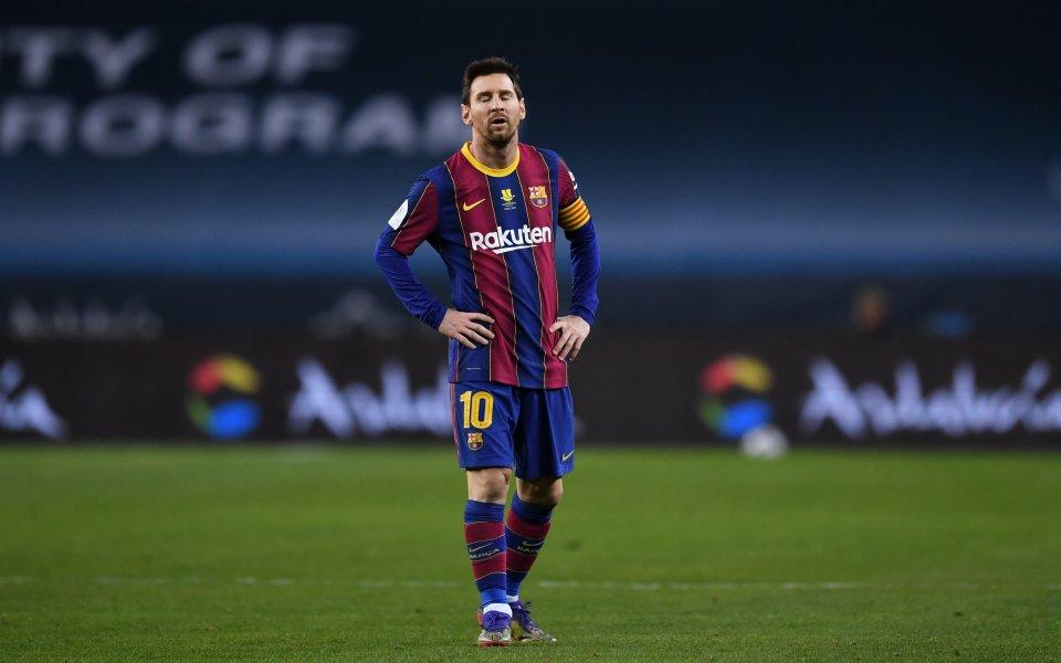 Звездата на Барселона Лионел Меси получи първия червен картон в