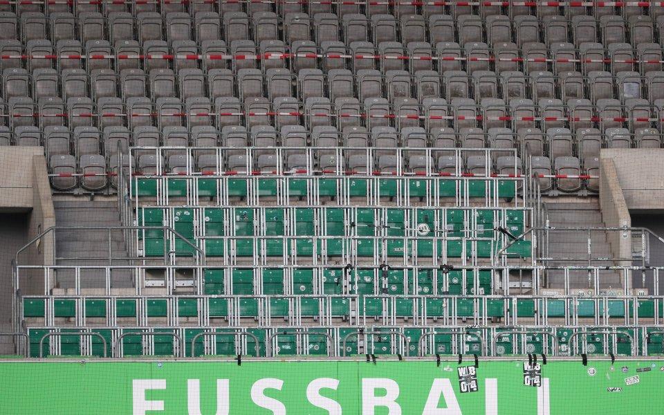 Бундеслигата най-вероятно ще продължи да се играе пред празни трибуни