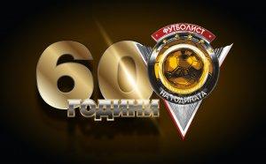 ОЧАКВАЙТЕ НА ЖИВО: Кой ще бъде футболист №1 на България за 2020 година
