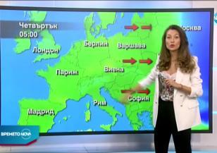Прогноза за времето (18.01.2021 - централна емисия)