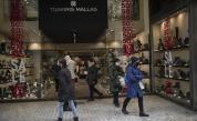 Гърция смекчи мерките, магазините отвориха