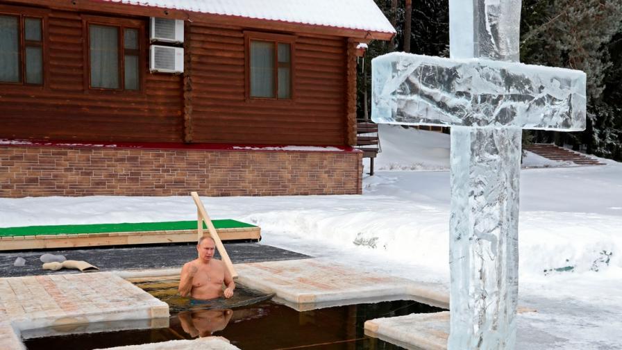 Путин с традиционното за Богоявление къпане