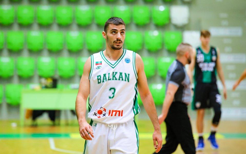 Балкан би Черноморец и е на 1/2-финал за Купата