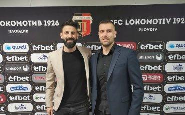 Димитър Илиев и Мартин Луков посрещнаха хубавите новини заедно