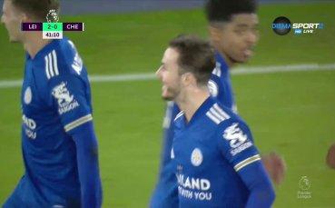 Джеймс Мадисън удвои аванса на Лестър срещу Челси