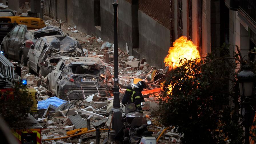 Силен взрив в центъра на Мадрид