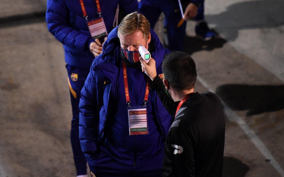 Корнея посреща Барселона в мач от 1/16-финалите за Купата на