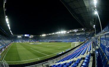 НА ЖИВО: Алавес - Реал Мадрид, страхотен старт за гостите