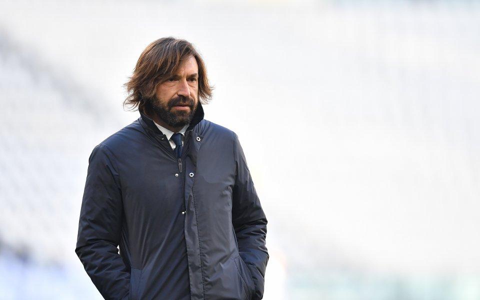 Треньорът на Ювентус Андреа Пирло заяви, че тимът му е