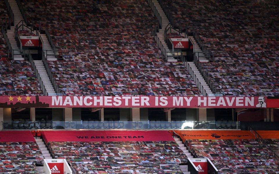 Отборите на Манчестър Юнайтед и Ливърпул излизат за втори път