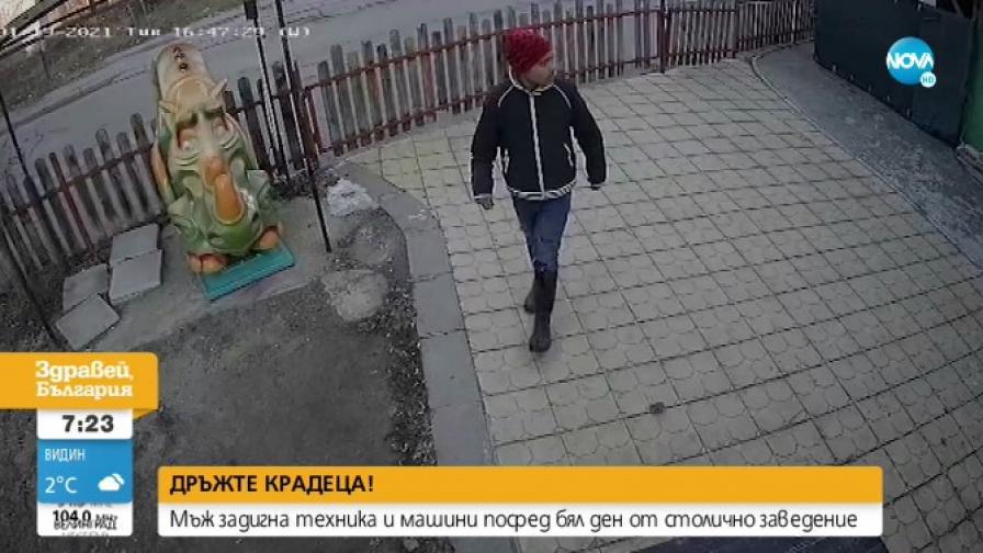След репортаж: Арестуваха крадеца, обрал посред бял ден заведение