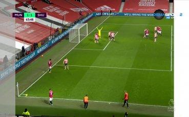 Капитанът на Юнайтед изравни срещу Шефилд