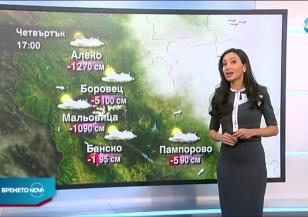 Прогноза за времето (28.01.2021 - обедна емисия)