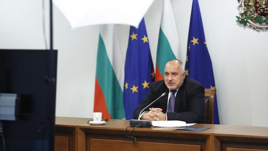 Борисов обсъди пътя на България към ОИСР