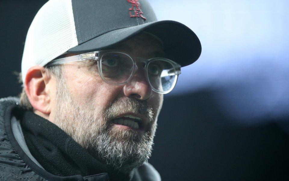 Мениджърът на Ливърпул Юрген Клоп е останал крайно разочарован от