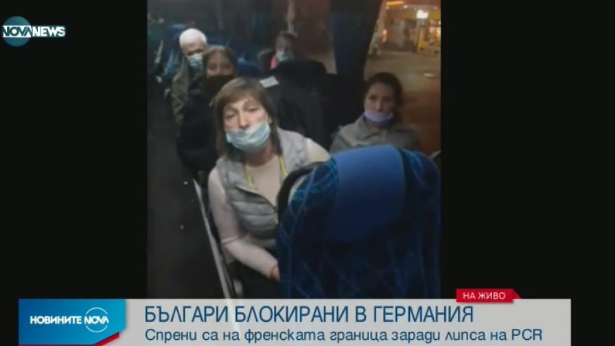 <p>Блокираните българи вече пътуват към България&nbsp;</p>