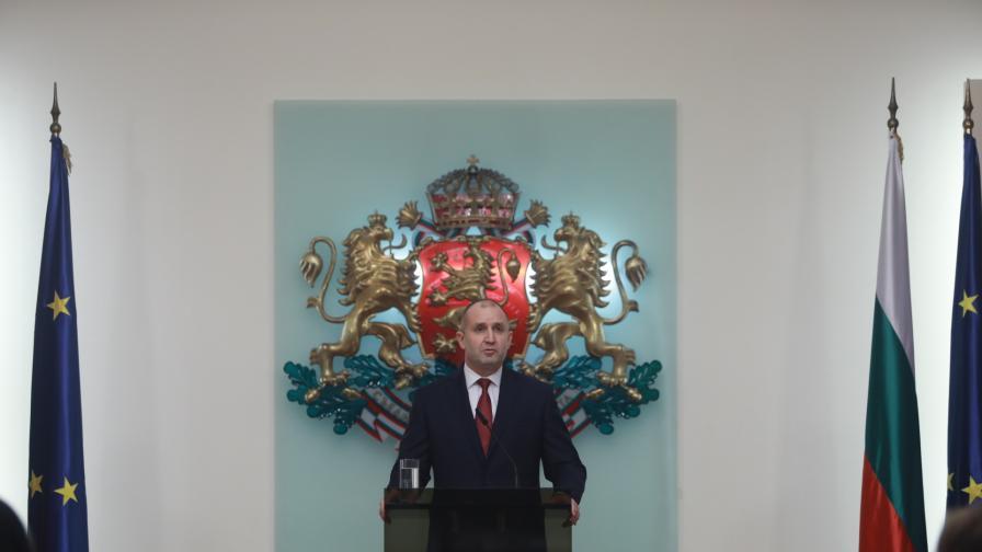 Президентът наложи вето върху промени в Закона за устройство на територията