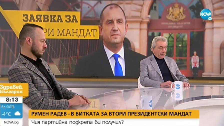 Какво следва на политическата сцена след заявката на Радев