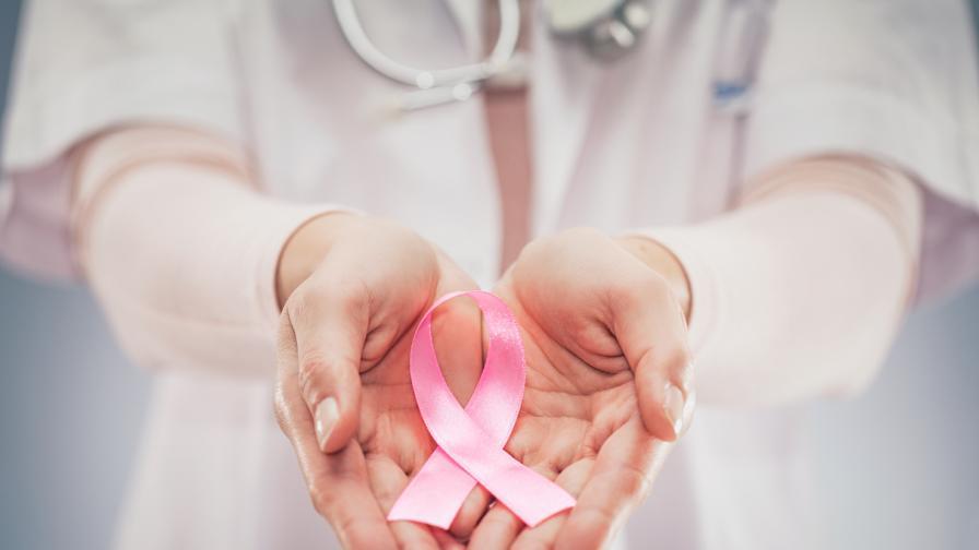 Световен ден за борба с рака: Кои са най-честите онкологични заболявания