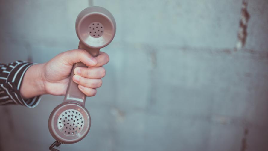 Телефонни измамници звънят от Малдивите, точат международен трафик