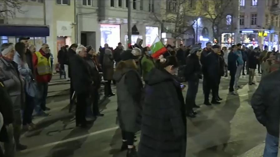 Протест с искане за реформи в правосъдната система