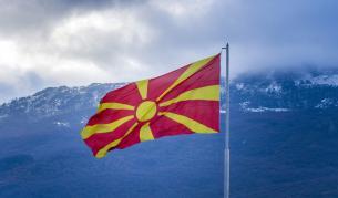 <p>Македонска медия: България загуби битката за Македония</p>