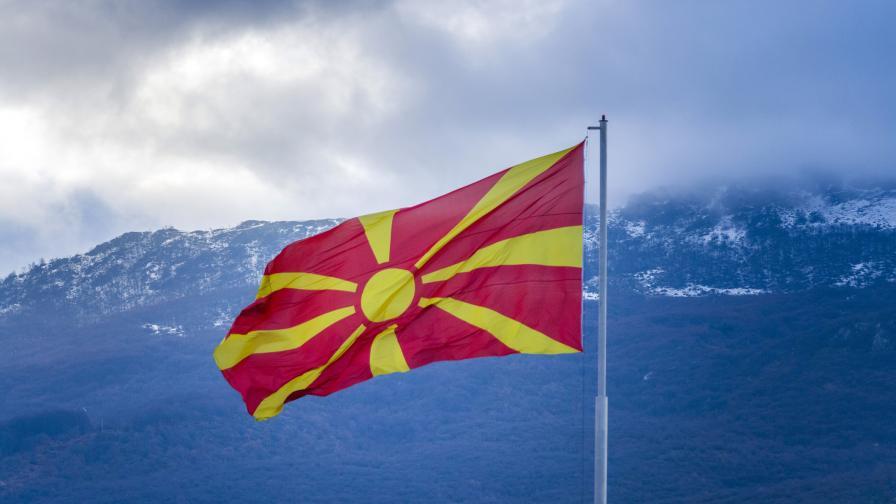 Стихотворение на Ботев стана македонска песен без автор