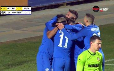 Кошмар в защитата на Ботев Пд - 2:0 за Арда
