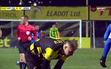 Ботев Пловдив - Арда Кърджали 0:2 /репортаж/