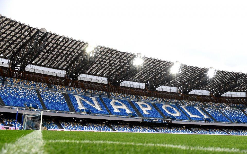 Наполи приема Гранада в 1/16-финален реванш в Лига Европа. Първата
