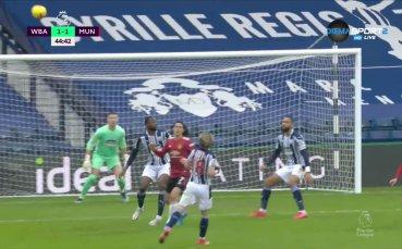 Фернандеш върна Юнайтед срещу УБА