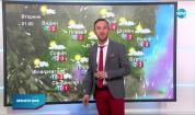 Прогноза за времето (14.02.2021 - централна емисия)