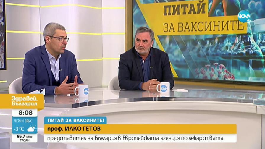 """""""Питай за ваксините"""": Ангел Кунчев и Илко Гетов отговарят на въпроси"""
