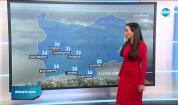 Прогноза за времето (15.02.2021 - обедна емисия)