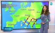 Прогноза за времето (17.02.2021 - централна емисия)