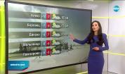 Прогноза за времето (18.02.2021 - сутрешна)