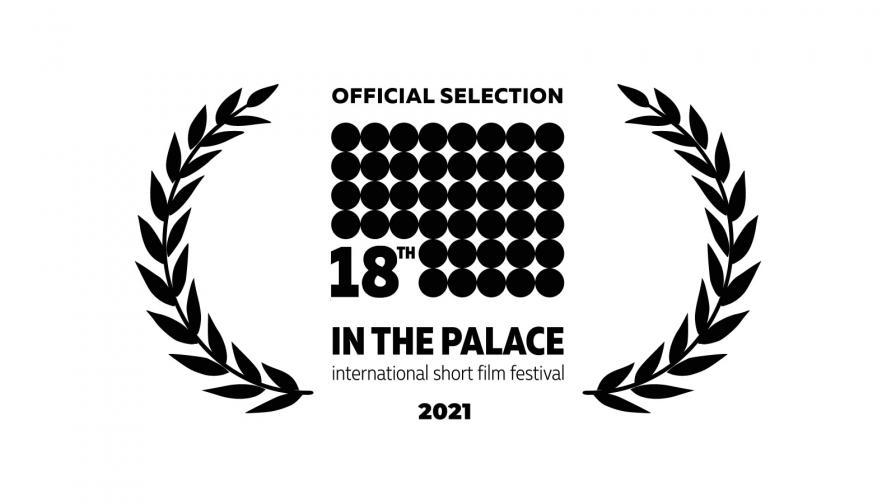 Над 3000 филма кандидатстваха за IN THE PALACE 2021
