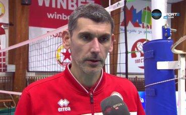 Сашо Попов: Не мога да бъда недоволен, но Левски игра по-добре