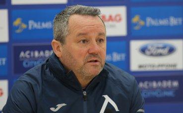 Стоянович: Трябва да намерим схемата за нашия отбор