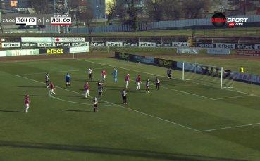 Локомотив ГО - Локомотив София 0:0 /първо полувреме/