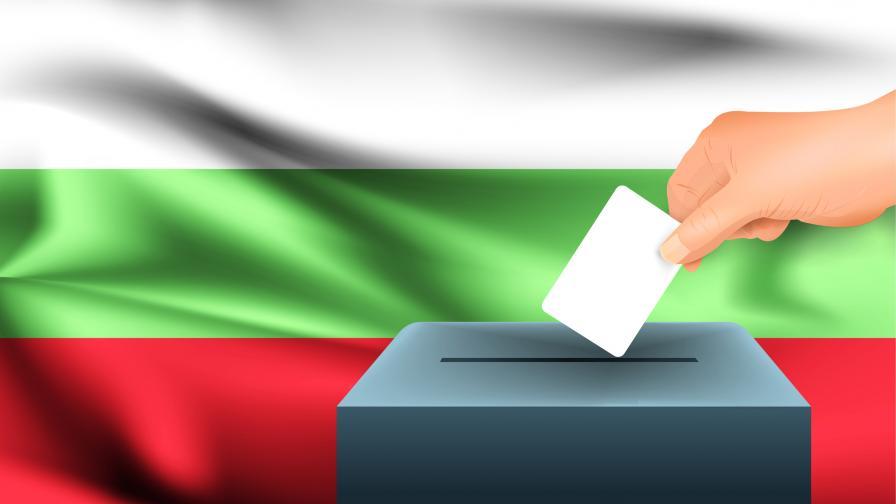 Бели бюлетини от печатницата на БНБ за изборите