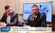 """Божков ще участва на изборите чрез партията """"Българско национално обединение"""""""