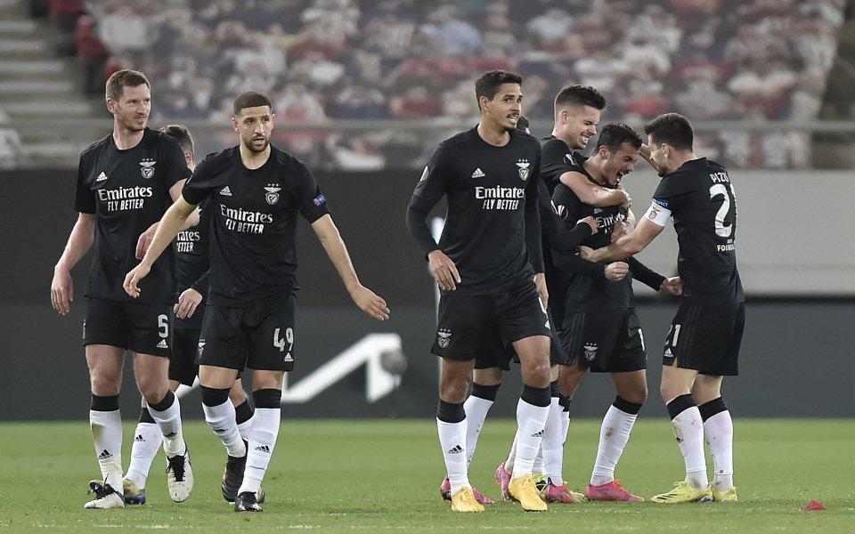 Португалският грандБенфикасрази с 2:0 като гост Спартак Москвав първа среща