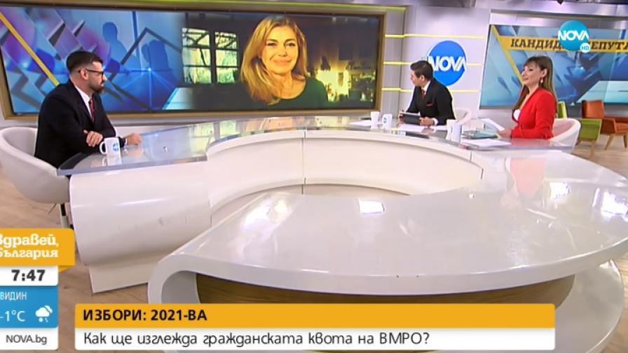 Кузман Илиев и Ернестина Шинова в гражданската квота на ВМРО