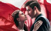 """Завладяващият романтичен сериал """"Изпитанията на живота"""" с премиера по NOVA"""