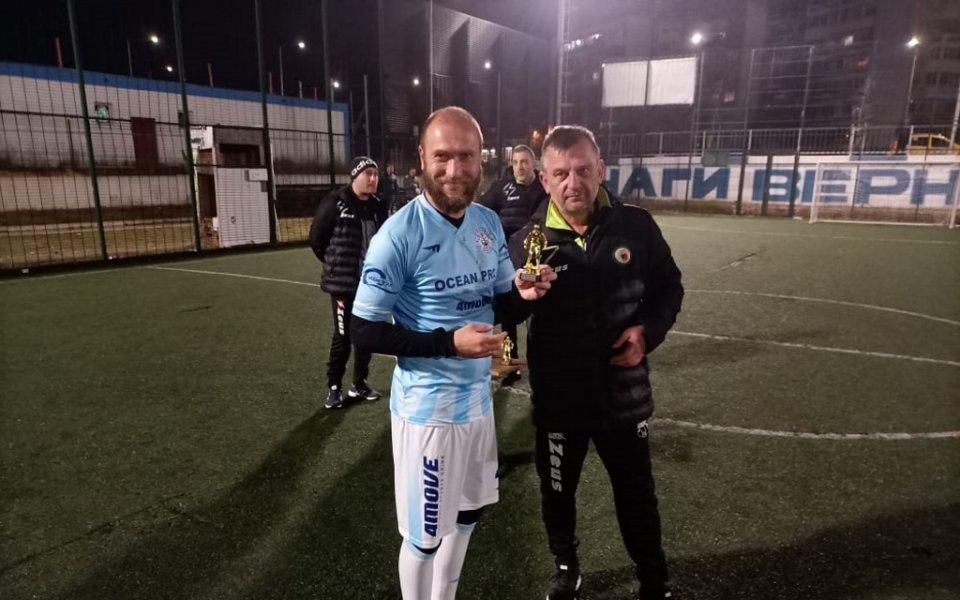 Бивш национал стана MVP на турнир по минифутбол във Варна
