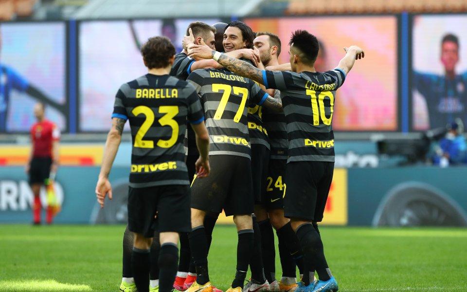 Отборът на Интер постигна лесна победа с 3:0 при домакинството