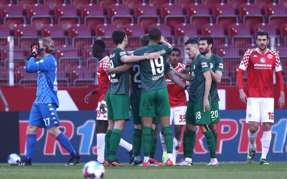 Отборът на Аугсбург спечели с минималното 1:0 гостуването си на