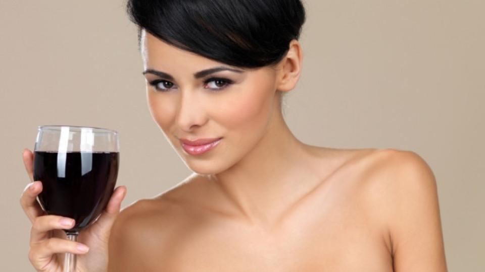 Как да си направим баня с вино