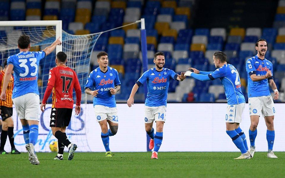 Отборът на Наполи спечели домакинството си на Беневенто с 2:0